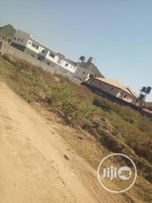 2000sqm Residential Land at Gwarinpa for Sale. C of O   Land & Plots For Sale for sale in Abuja (FCT) State, Gwarinpa