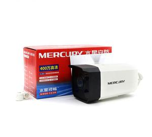 Mercury Mipc431p 4mp 4K Waterproof Ip67 Camera CCTV Poe IP C | Security & Surveillance for sale in Abuja (FCT) State, Garki 2