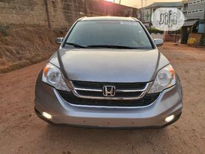 Honda CR-V 2008 2.4 EX-L 4x4 Automatic Blue | Cars for sale in Lagos State, Ikeja