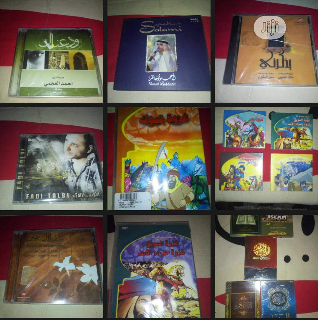 Islamic Recitations,Teaching,Prayers& Education On Cds &Dvds