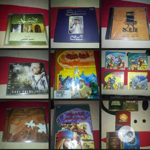 Islamic Recitations,Teaching,Prayers& Education On Cds &Dvds   CDs & DVDs for sale in Abuja (FCT) State, Wuse 2