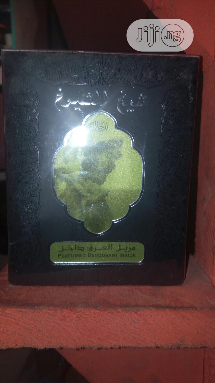 Archive: Arabian Perfume Unisex Oil 50 ml