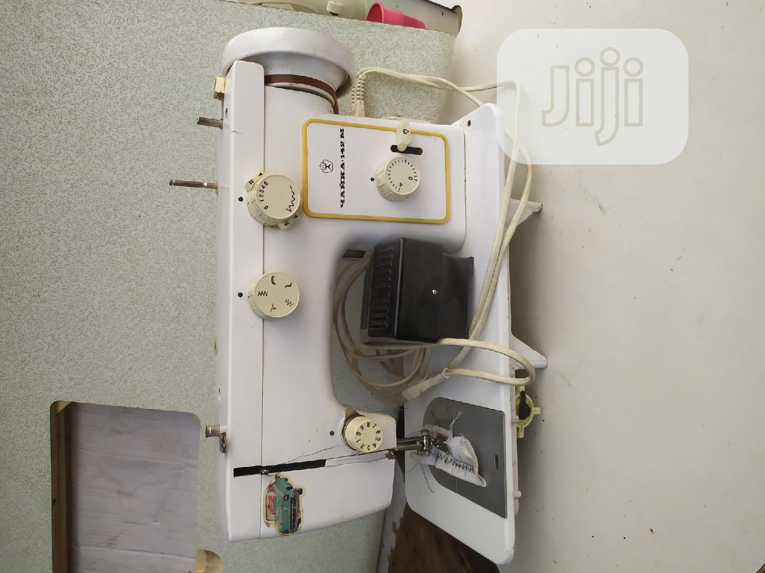 Archive: HANKER Multipurpose Sewing Machine (Head Only)