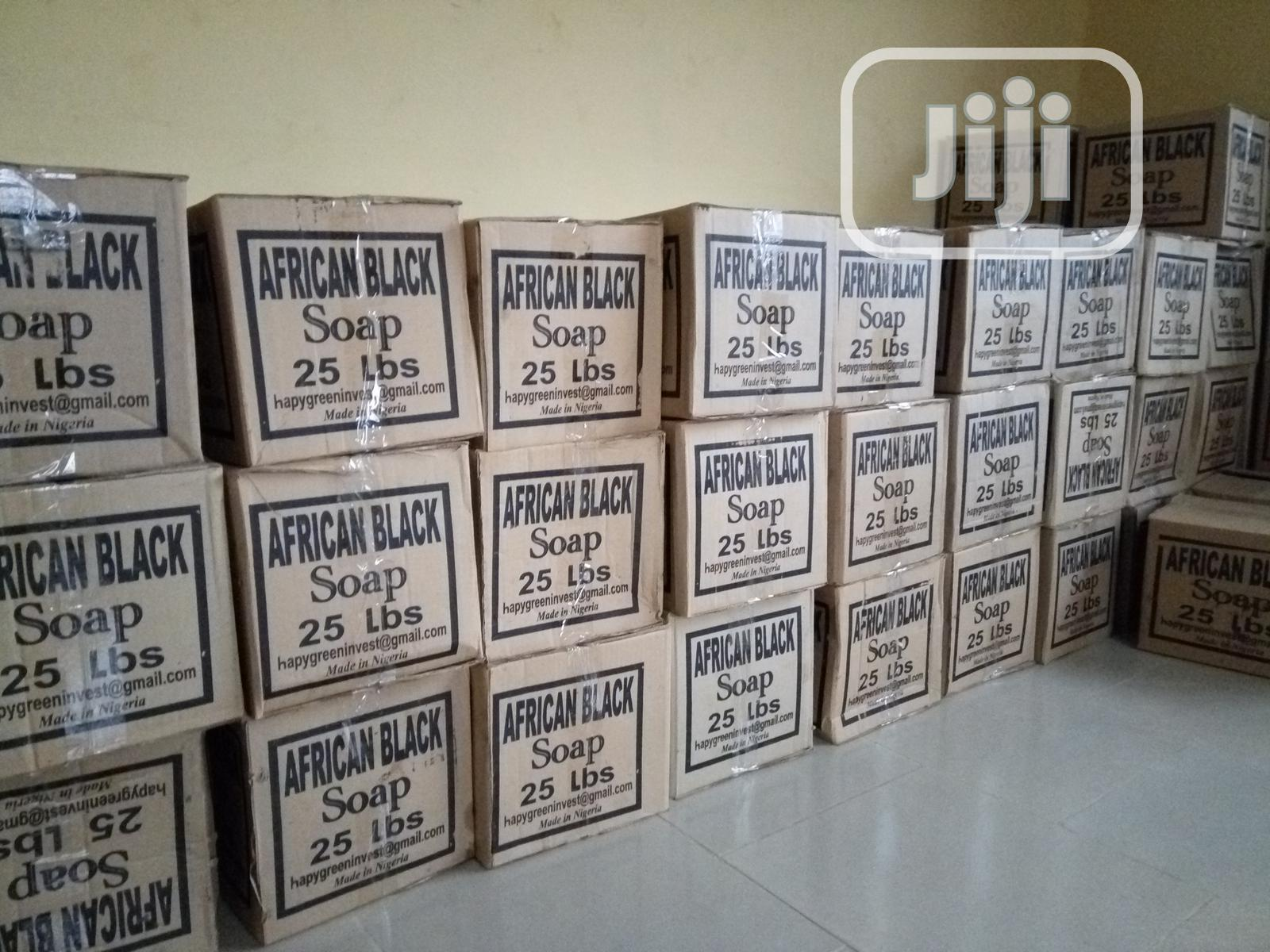 Archive: African Black Soap (25 Lbs/11.25kg)