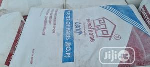 Sweethome Pop Cement | Building Materials for sale in Lagos State, Yaba