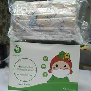 Kids 3 Ply Mask | Medical Supplies & Equipment for sale in Lagos State, Magodo