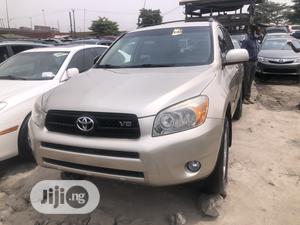 Toyota RAV4 2007 Gold | Cars for sale in Lagos State, Apapa
