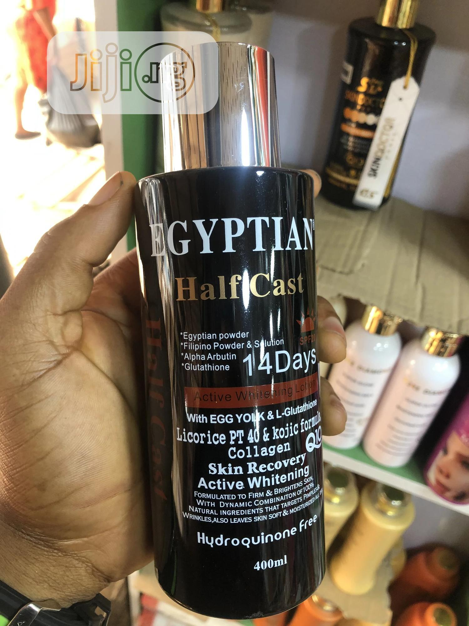 Pure Egyptian Lotion