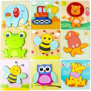 Toddler 3D Animal Puzzle Kids Toy Gift Montessori X3   Toys for sale in Abuja (FCT) State, Wuye