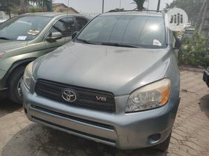 Toyota RAV4 2007 V6 Gray | Cars for sale in Lagos State, Amuwo-Odofin