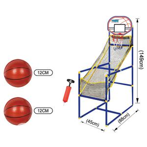 Toddler Basketball Hoop Sports Game Toy Set Kids Gift   Toys for sale in Lagos State, Ikeja