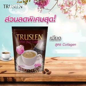 Truslen Coffee Plus Collagen   Vitamins & Supplements for sale in Lagos State, Amuwo-Odofin
