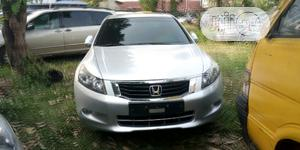 Honda Accord 2008 2.4 EX Automatic Silver | Cars for sale in Lagos State, Apapa