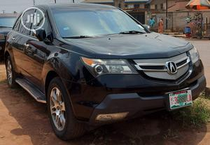 Acura MDX 2008 Black | Cars for sale in Lagos State, Agege