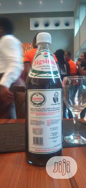 Jigsimur Natural Health Medicine   Vitamins & Supplements for sale in Rivers State, Port-Harcourt