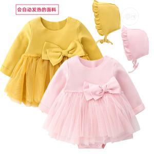 Baby Jumpsuit Dress Plus Cap | Children's Clothing for sale in Lagos State, Lekki