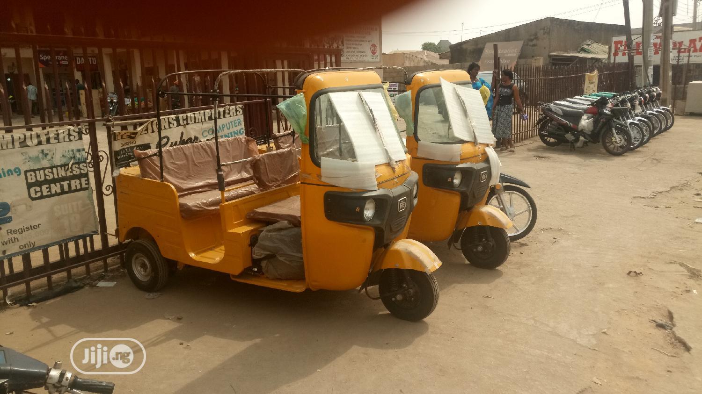 Archive: New Bajaj RE 2020 Yellow
