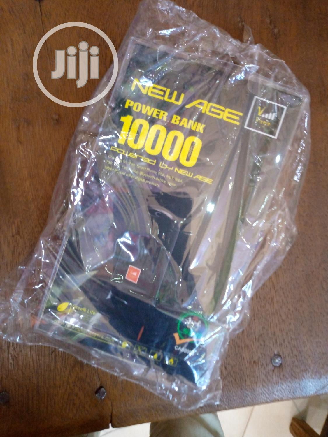 Archive: Original New Age Power Bank