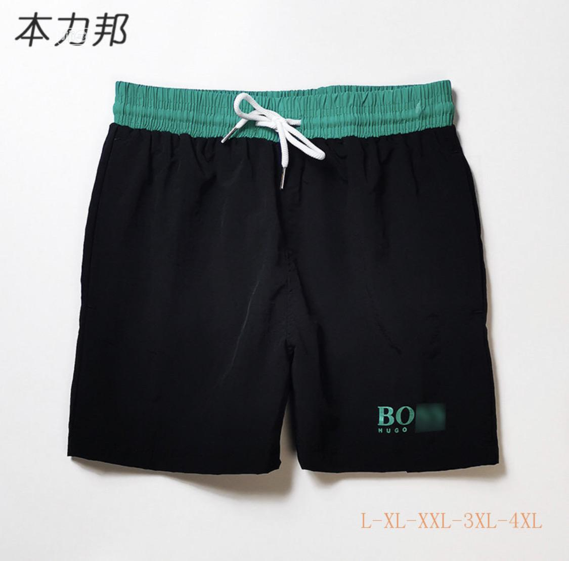 Quality Designer Shorts Available for Sale   Clothing for sale in Lekki, Lagos State, Nigeria
