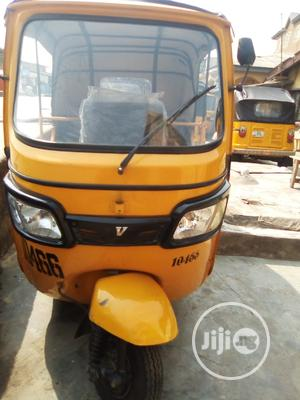 Tricycle 2019 Yellow | Motorcycles & Scooters for sale in Lagos State, Shomolu