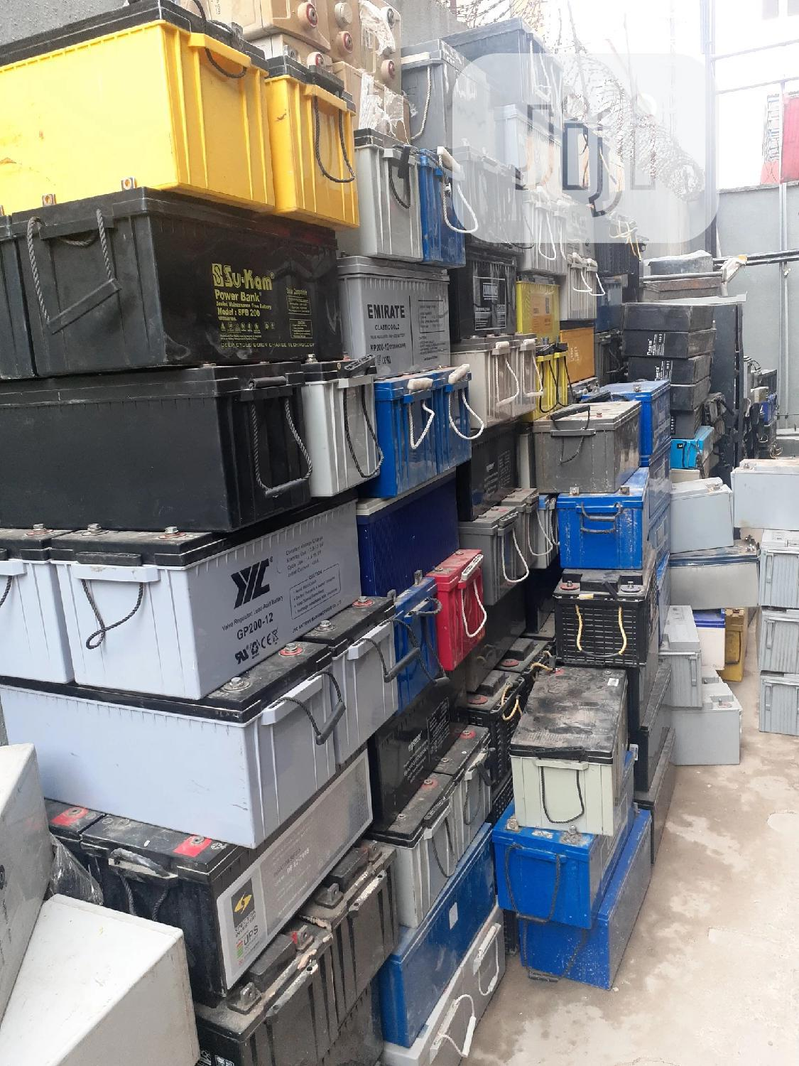 We Buy Condemned and Used Inverter Batteries