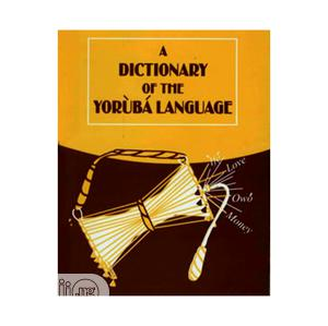 A Dictionary of the Yoruba Language   Books & Games for sale in Oyo State, Ibadan