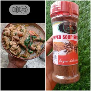 Pepper Soup Spices   Meals & Drinks for sale in Anambra State, Onitsha