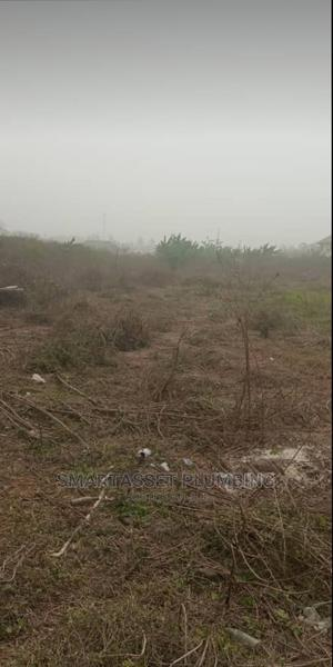 Commercial 5 Acres of Land for Sale in Ido   Land & Plots For Sale for sale in Oyo State, Ido