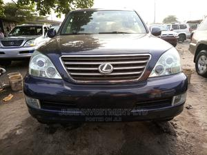 Lexus GX 2006 470 Sport Utility Blue | Cars for sale in Lagos State, Apapa