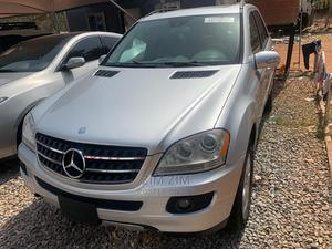 Mercedes-Benz M Class 2006 Silver | Cars for sale in Abuja (FCT) State, Central Business District