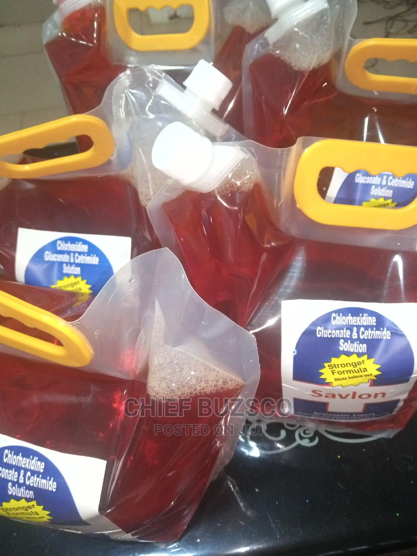 Ultrasound Gel | Medical Supplies & Equipment for sale in Ado-Odo/Ota, Ogun State, Nigeria
