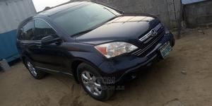 Honda CR-V 2008 Blue   Cars for sale in Rivers State, Port-Harcourt