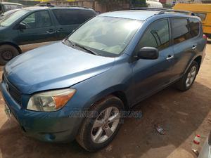 Toyota RAV4 2007 4x4 Blue   Cars for sale in Lagos State, Alimosho