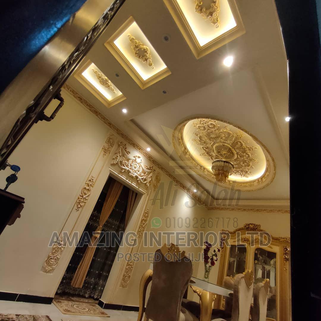 Archive: Interior Decorator