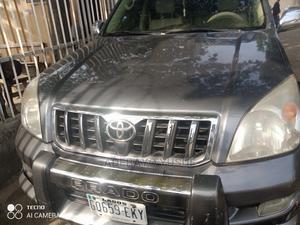 Toyota Land Cruiser Prado 2008 GX Gray | Cars for sale in Lagos State, Surulere