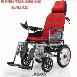 Motorized Wheel Chair   Medical Supplies & Equipment for sale in Lagos State, Surulere