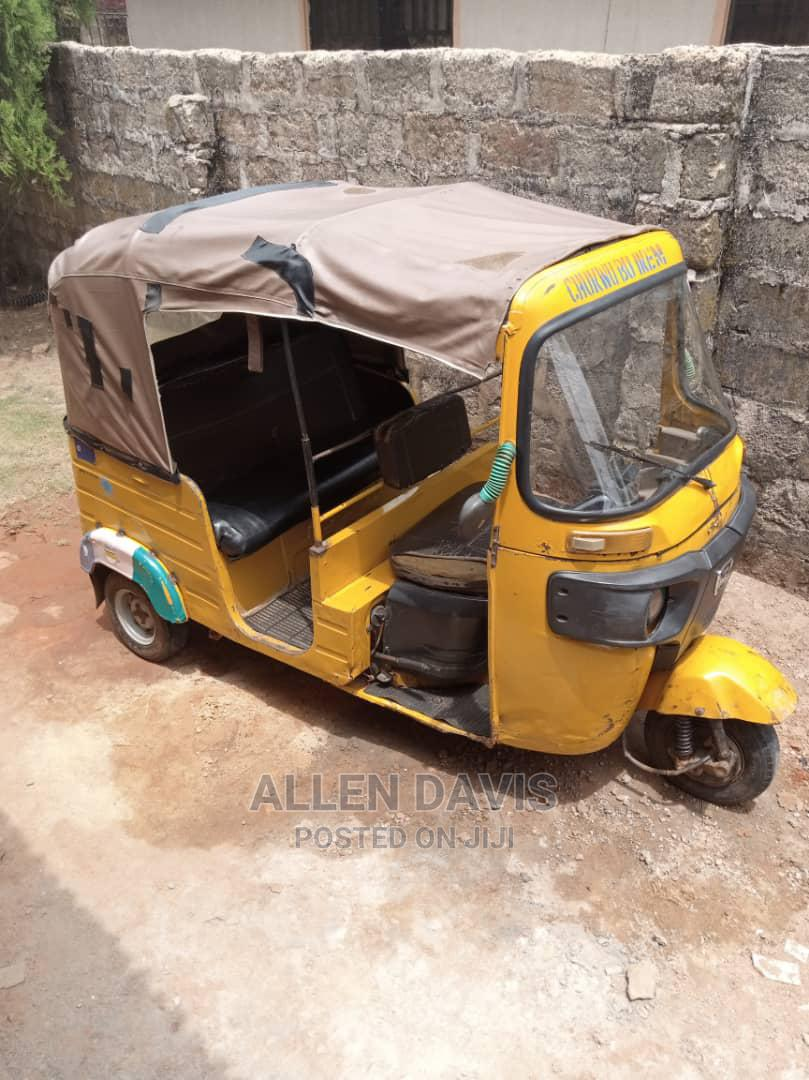 Archive: Bajaj RE 2019 Yellow