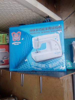 Original Butterfly Table Top Electrical Sewing Machine   Home Appliances for sale in Lagos State, Surulere
