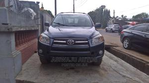 Toyota RAV4 2011 Green | Cars for sale in Lagos State, Ikeja