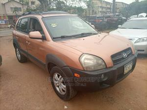Hyundai Tucson 2007 GLS 4x4 Gold | Cars for sale in Lagos State, Amuwo-Odofin