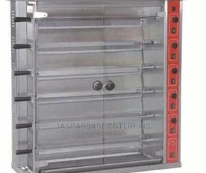 Quality Chicken Roaster | Restaurant & Catering Equipment for sale in Lagos State, Ojo