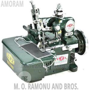 Original Overlocking Sewing Machine   Home Appliances for sale in Lagos State, Surulere