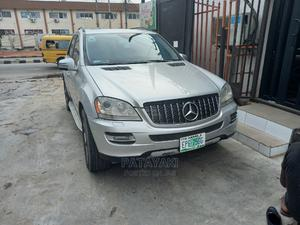 Mercedes-Benz M Class 2006 Silver | Cars for sale in Lagos State, Ikeja