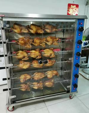 Chicken Roaster | Restaurant & Catering Equipment for sale in Lagos State, Ojo