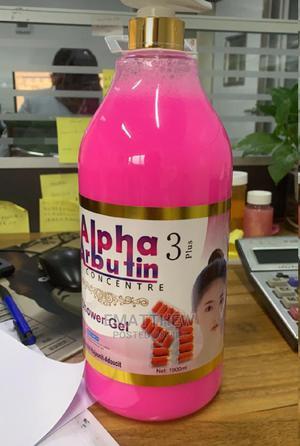 Alpha Arbutin Whitening Shower Gel   Skin Care for sale in Lagos State, Mushin