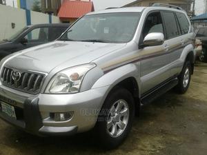 Toyota Land Cruiser Prado 2008 GX Silver | Cars for sale in Lagos State, Ifako-Ijaiye