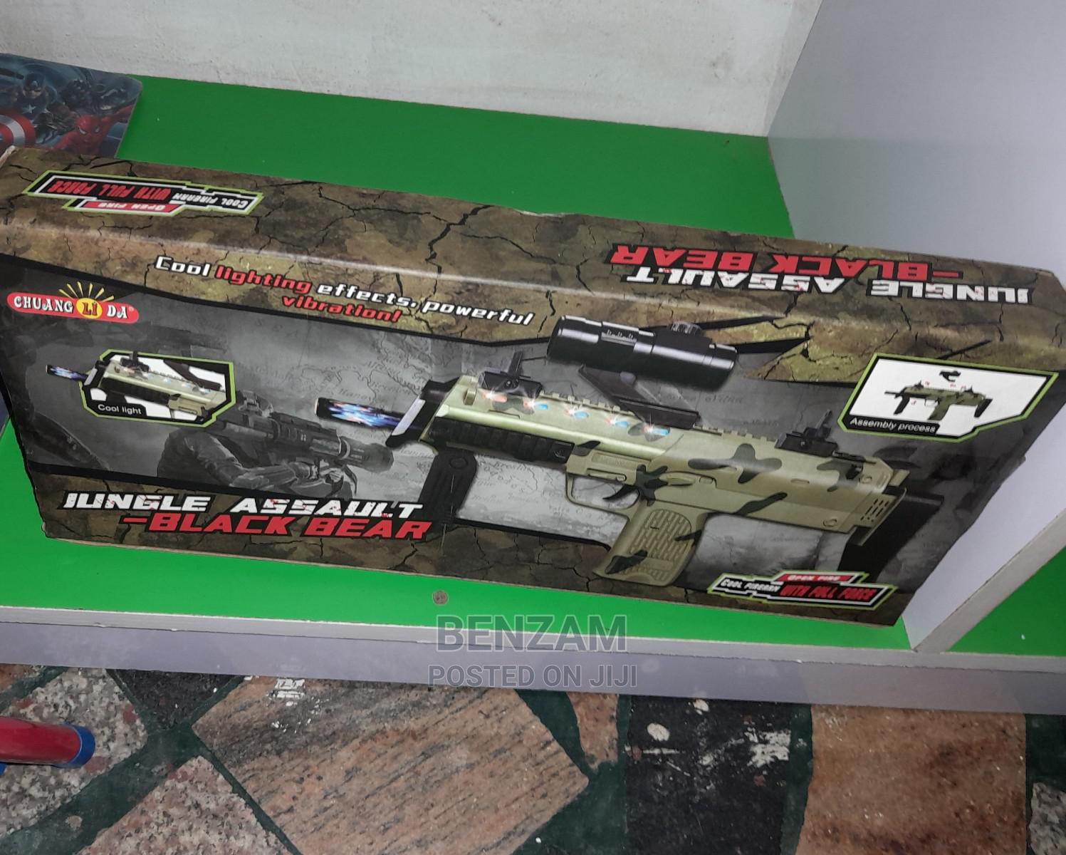 Military Toy Gun