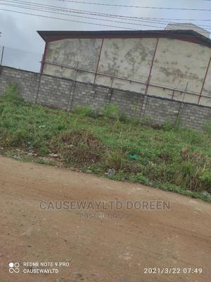 4000sqm Built Up Warehouse on 6500sqm of Land   Commercial Property For Sale for sale in Oyo State, Ibadan