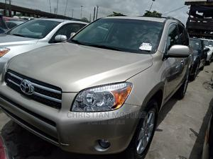 Toyota RAV4 2008 Limited V6 Gold | Cars for sale in Lagos State, Apapa