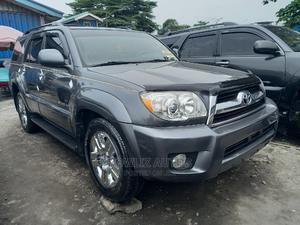 Toyota 4-Runner 2007 Gray | Cars for sale in Lagos State, Apapa